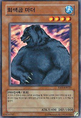 【中古】遊戯王/韓国版/N/EXPANSION PACK Vol.1 ESP1-KR021  [N] : グリズリーマザー