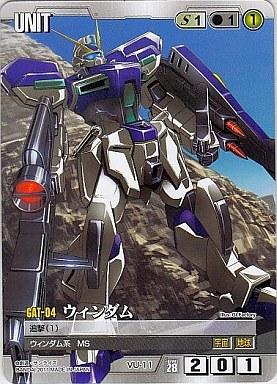 【中古】ガンダムウォー/C/白/第28弾 絶対戦力 ブースター VU-11 [C] : ウィンダム