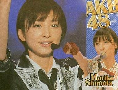 【中古】生写真(AKB48・SKE48)/アイドル/AKB48 篠田麻里子/インカム・右手上/メタルポートレートセット