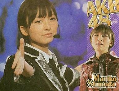【中古】生写真(AKB48・SKE48)/アイドル/AKB48 篠田麻里子/インカム・右手前/メタルポートレートセット