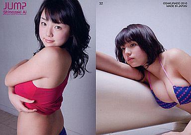 【中古】コレクションカード(女性)/トレカ/JUMP 篠崎愛 オフィシャルカードコレクション 32 : 篠崎愛