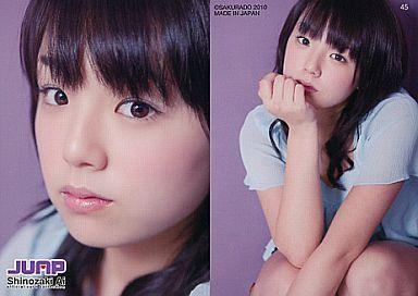 【中古】コレクションカード(女性)/トレカ/JUMP 篠崎愛 オフィシャルカードコレクション 45 : 篠崎愛