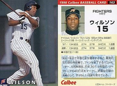 ナイジェル・ウィルソン - Nigel Wilson - JapaneseClass.jp