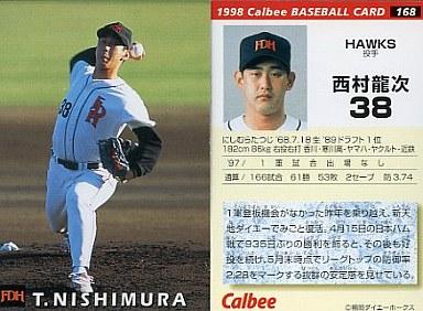 【中古】スポーツ/1998プロ野球チップス第3弾/ダイエー/レギュラーカード  168 : 西村 龍次