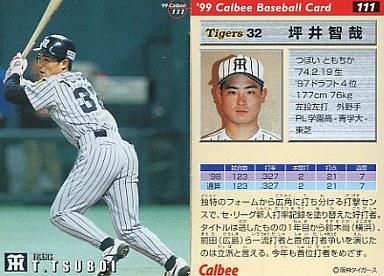 【中古】スポーツ/1999プロ野球チップス第2弾/阪神/レギュラーカード 111 : 坪井 智哉
