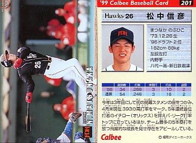 【中古】スポーツ/1999プロ野球チップス第3弾/ダイエー/レギュラーカード 201 : 松中 信彦