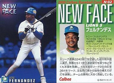 【中古】スポーツ/2000プロ野球チップス第2弾/西武/ニューフェイスカード N-02 : フェルナンデス