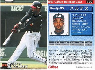 【中古】スポーツ/2001プロ野球チップス第2弾/福岡ダイエー/レギュラーカード 100 : バルデス
