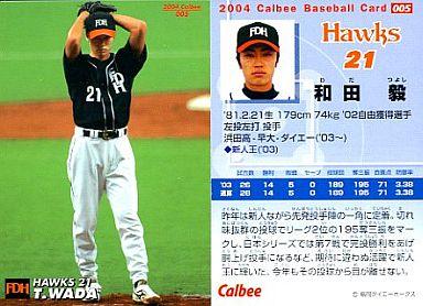 【中古】スポーツ/2004プロ野球チップス第1弾/ダイエー/レギュラーカード 5 : 和田 毅