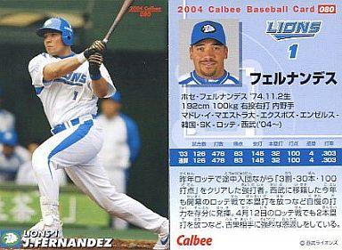 【中古】スポーツ/2004プロ野球チップス第2弾/西武/レギュラーカード 80 : フェルナンデス