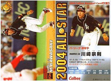 【中古】スポーツ/2004プロ野球チップス第3弾/ダイエー/オールスターカード AS-14 : 川崎 宗則