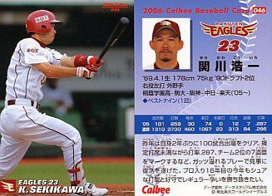 46 : 関川 浩一 | 中古 | スポ...