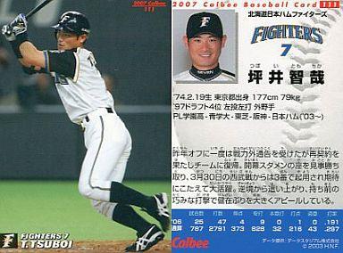 【中古】スポーツ/2007プロ野球チップス第2弾/日本ハム/レギュラーカード 111 : 坪井 智哉
