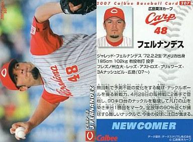 【中古】スポーツ/2007プロ野球チップス第2弾/広島/レギュラーカード 207 : フェルナンデス