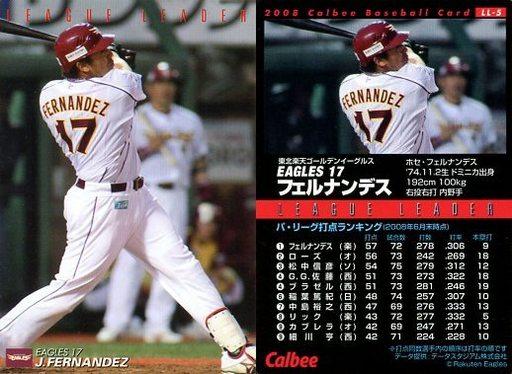 【中古】スポーツ/2008プロ野球チップス第3弾/楽天/リーグリーダーカード LL-5 : フェルナンデス(パリーグ打点)
