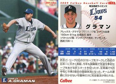 【中古】スポーツ/2009プロ野球チップス第2弾/西武/レギュラーカード 115 : グラマン