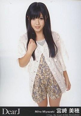【中古】生写真(AKB48・SKE48)/アイドル/AKB48 宮崎美穂(衣装白カーディガン)/膝上/「DearJ」特典