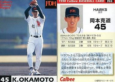 【中古】スポーツ/1998プロ野球チップス第1弾/ダイエー/レギュラーカード 66 : 岡本 克道(初版)