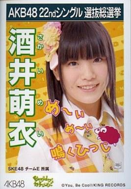 【中古】生写真(AKB48・SKE48)/アイドル/SKE48 酒井萌衣/CDS「EVERYDAY、カチューシャ」特典