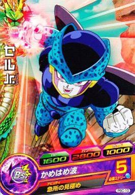 【中古】ドラゴンボールヒーローズ/P/ドラゴンボールヒーローズカードグミ PBC-10 [P] : セルJr.