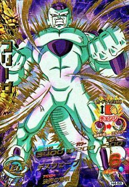 【中古】ドラゴンボールヒーローズ/アルティメットレア/第4弾 H4-58 [アルティメットレア] : フリーザ