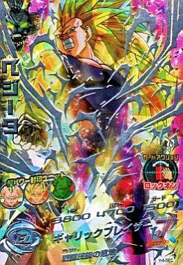 【中古】ドラゴンボールヒーローズ/アルティメットレア/第4弾 H4-SEC [アルティメットレア] : ベジータ