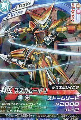 【中古】ダンボール戦機/R/LBX/第2弾 決戦アルテミス D-02-37 [R] : マスカレードJ