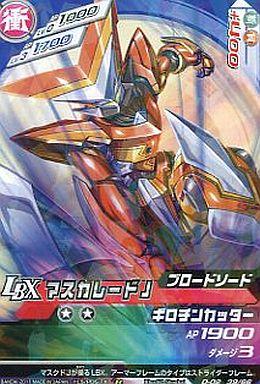 【中古】ダンボール戦機/R/LBX/第2弾 決戦アルテミス D-02-39 [R] : マスカレードJ