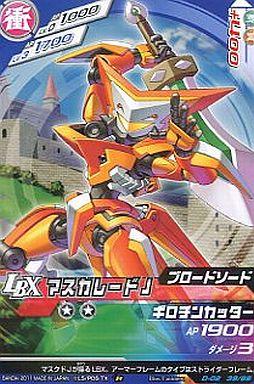 【中古】ダンボール戦機/R/LBX/LBXウエハース 第2弾 D-02 39 [R] : マスカレードJ