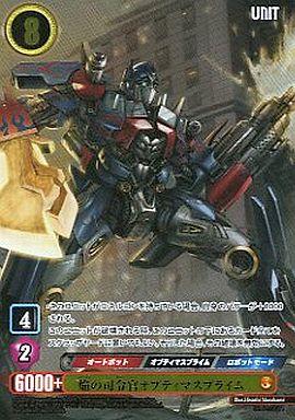 【中古】トランスフォーマー/SR/UNIT/TF-01 クライシスウォー・ザ・ムーン 01/54 [SR] : 焔の司令官オプティマスプライム