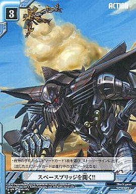 【中古】トランスフォーマー/UC/ACTION/TF-01 クライシスウォー・ザ・ムーン 32/54 [UC] : スペースブリッジを開く!!