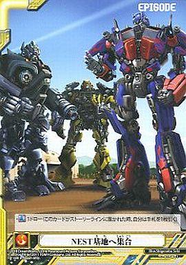 【中古】トランスフォーマー/C/EPISODE/TF-01 クライシスウォー・ザ・ムーン 47/54 [C] : NEST基地へ集合