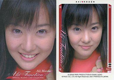 【中古】コレクションカード(女性)/女優 前田亜季/RG011/AKIFunction