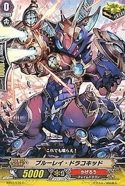 【中古】ヴァンガード/C/かげろう/ブースターパック第3弾「魔候襲来」 BT03/076 : ブルーレイ・ドラコキッド