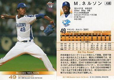 【中古】BBM/レギュラー/2011BBM ベースボールカードセカンドバージョン/中日ドラゴンズ 438 [レギュラー] : M.ネルソン
