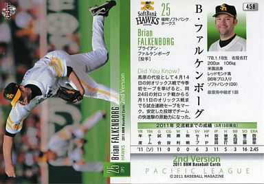 【中古】BBM/レギュラー/2011BBM ベースボールカードセカンドバージョン/福岡ソフトバンクホークス 458 [レギュラー] : B.ファルケンボーグ