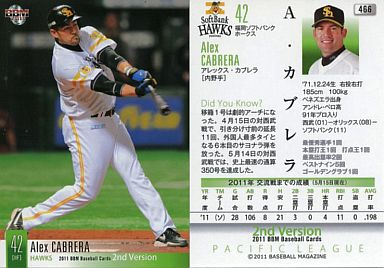 【中古】BBM/レギュラー/2011BBM ベースボールカードセカンドバージョン/福岡ソフトバンクホークス 466 [レギュラー] : A.カブレラ