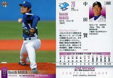【中古】BBM/レギュラー/2011BBM ベースボールカードセカンドバージョン/中日ドラゴンズ 566 [レギュラー] : 中田賢一