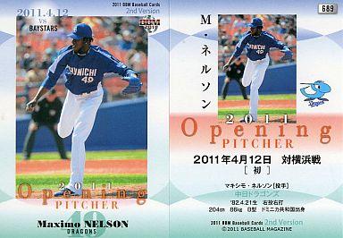 【中古】BBM/レギュラー/2011BBM ベースボールカードセカンドバージョン/中日ドラゴンズ 689 [レギュラー] : M.ネルソン