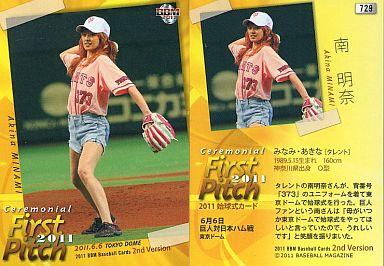 【中古】BBM/レギュラー/2011BBM ベースボールカードセカンドバージョン/ 729 [レギュラー] : 南 明奈
