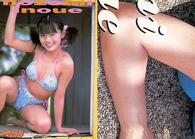 【中古】コレクションカード(女性)/トレカ/ヤングビンタ 井上望/衣装水着/ヤングビンタ