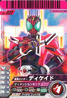 【中古】ガンバライド/R/ヒーローカード/力/01弾 01-027 [R] : 仮面ライダーディケイド