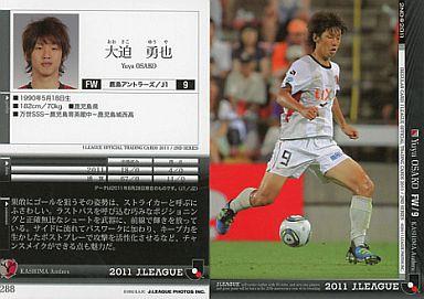 【中古】スポーツ/2011 Jリーグオフィシャルトレーディングカード 2ndシリーズ/鹿島アントラーズ 大迫 勇也