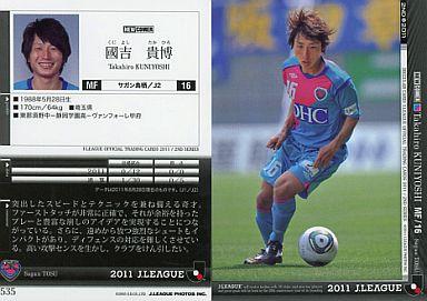 【中古】スポーツ/2011 Jリーグオフィシャルトレーディングカード 2ndシリーズ/サガン鳥栖 國吉 貴博