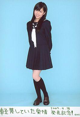 AKB48/河西智美/全身/軽蔑してい...