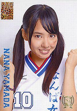 【中古】アイドル(AKB48・SKE48)/CD「オーマイガー!」初回特典 10 : 山田菜々/ユニフォーム10/YRCS-90005/CDS「オーマイガー!」初回特典