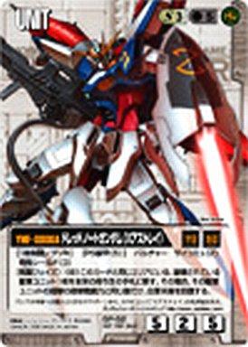 SP,52 [SP] : ドレッドノートガンダム(Xアストレイ)