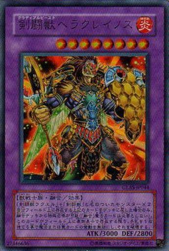 【中古】遊戯王/GLADIATOR'S ASSAULT GLAS-JP044 [UR] : 剣闘獣ヘラクレイノス