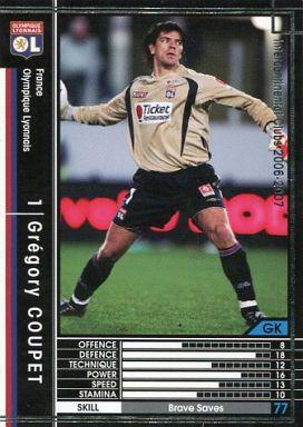 【中古】WCCF/2006-2007 177 : GK グレゴリー・クペ