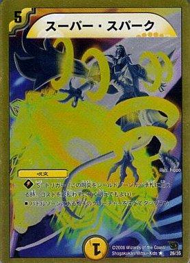 【中古】デュエルマスターズ/R/光/[DMC-46]Arcadias騎士団(アルカディアス・ナイツ) 26/35 [R] : スーパー・スパーク